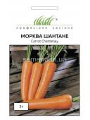 Морква Шантане 3г