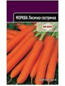 Морква Лисичка-сестричка 20г