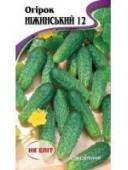 Ніжинський огірок 5г