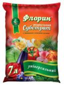 Субстрат Флорін універсальний 7л