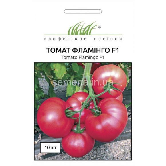 Томат Фламінго F1 10 шт Dorsing Seeds