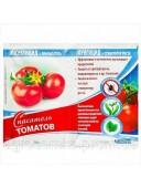 Рятувальник томатів 3в1