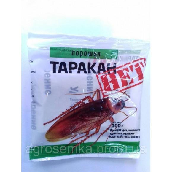 Порошок від побутових комах Тарган НЕМАЄ 100 г