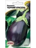 Баклажан Чорний красень 05 г