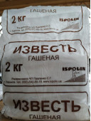 Вапно гашене ISPOLIN 2кг