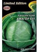 Капуста Амагер-611 5г