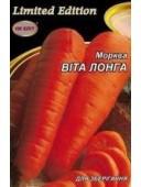 Морква Віта Лонга 20г