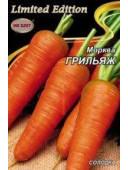 Морква Грильяж 20г