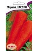 Морква Ласуня 2г