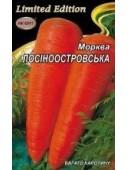 Морква московська пізня 20г