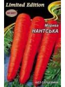Морква Нантська 20г