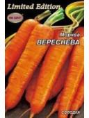 Морква Вереснева Вереснева 20г