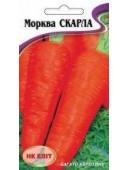 Морква Скарла 2г