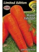 Моркву Тип-топ 20г