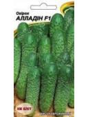 Огірок Алладін F1 15шт
