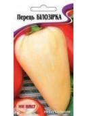 Перець Білозерка 03 г