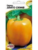 Перець Злато скіфів 03 г