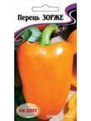 Перець Зорже 03 г