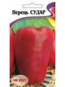 Перець Судар 03 г