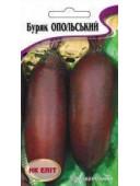 Буряк Опольська 20г