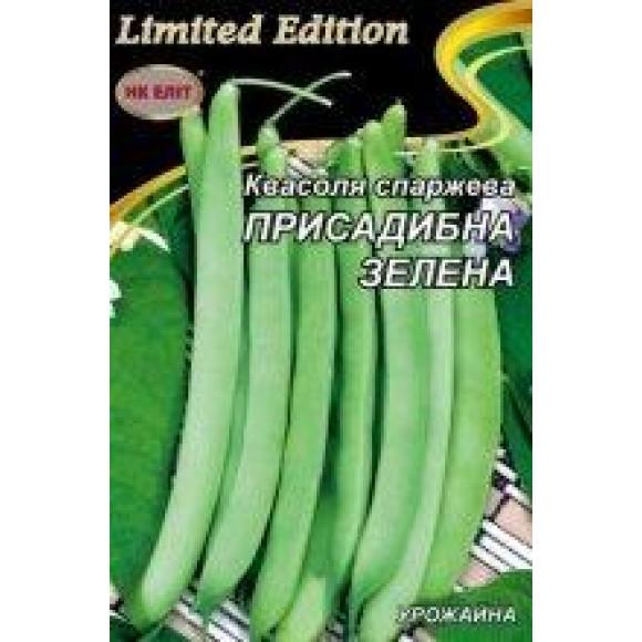 Квасоля Спаржева зелена 20г