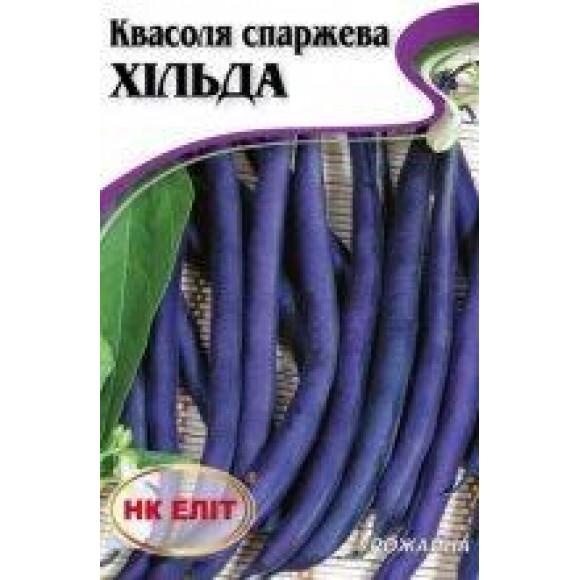 Квасоля Спаржева Хільда 16г