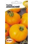 Томат Ананасний 01 г