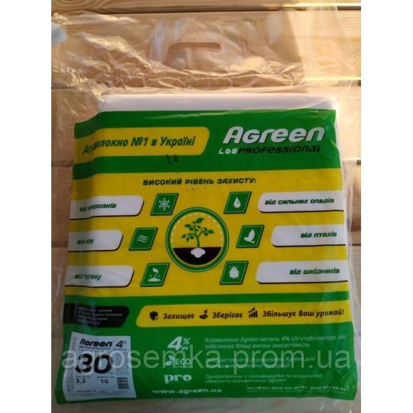 Агроволокно AGREEN 30гм2 10Х32м біле