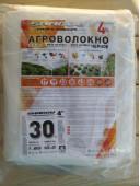 Агроволокно пакетоване SHADOW щільністю 30гм2 1610м біле