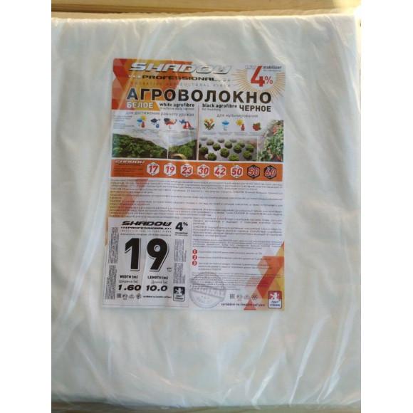 Агроволокно Shadow пакетоване 19 гм2 біле 16х10 м