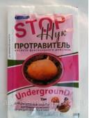 Протруювач Стоп Жук underground Адеграунд 12 мл на 20 кг