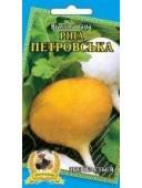 Ріпа Петровська 2г