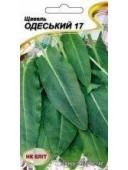 Щавель Одеський 1 г
