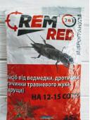 Засіб від капустянки REM RED микрогранула з барєрними кульками 350 гр