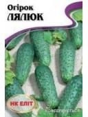 Огірок Лялюк 5г