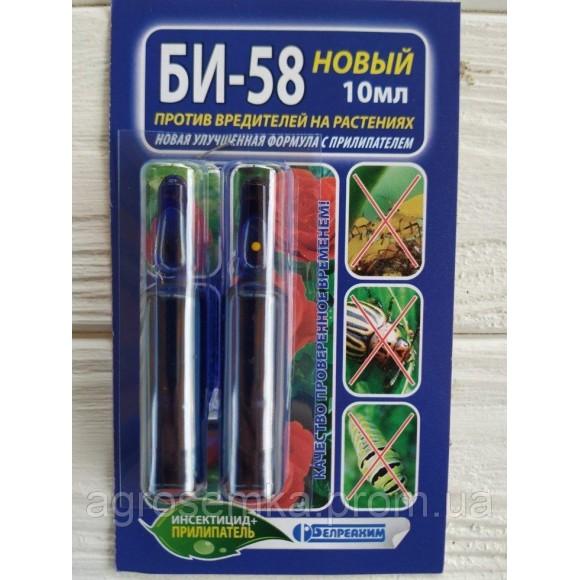 Би 58 инсектицид против всех вредителей на растениях овощных и плодовых культурах