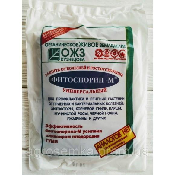 Біофунгіцид Фітоспорін-М від хвороб 200г паста
