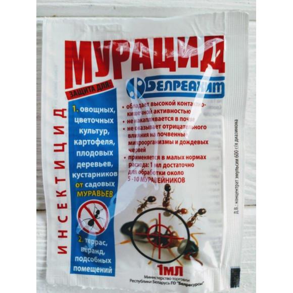 Концентрат от муравьев Мурацид 1 мл