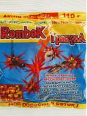 Рембек 110г гранула