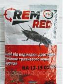 Средство от медведки REM RED микрогранула с барьерными шариками 350 гр