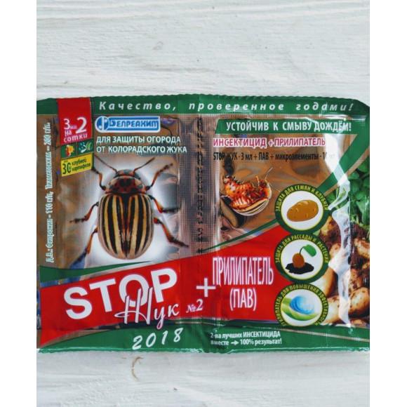 Двокомпонентний інсектицид Стоп Жук 3мл Прилипач 10мл засіб від колорадського жука