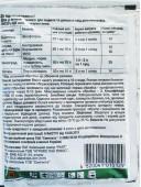 Комбінований фунгіцид Ридоміл Голд МЦ 68WG в р 25 г оригінал