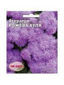 Агератум Рожевий куля 01 г