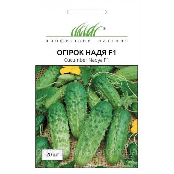 Огірок Надя F1 20шт Wing Seed