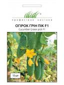 Огірок Грін Пік F1 10шт United Genetics