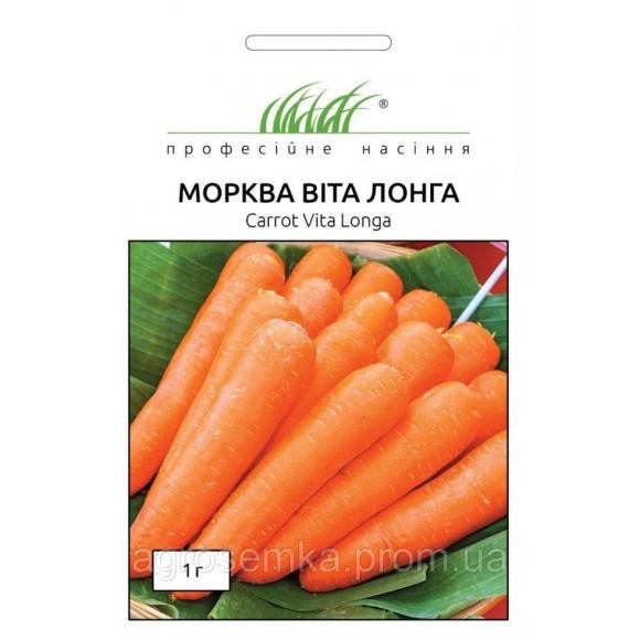 Морква Віта Лонга 1г Bejo Zaden