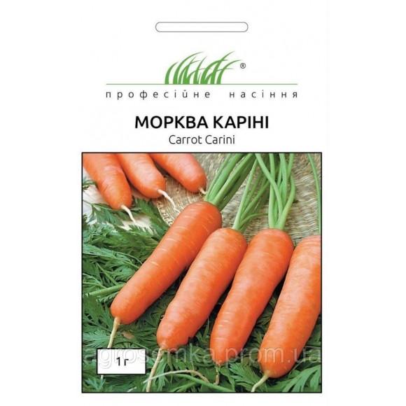 Морква Каріні 1г Bejo Zaden