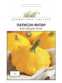 Патисон Бурштин 1 м Satimex