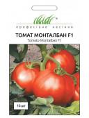 Томат Монталбан F1 10 шт United Genetics