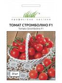 Томат Стромболино F1 20 шт United Genetics